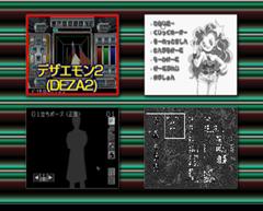 SSFa 2013-06-28 08-01-13-40