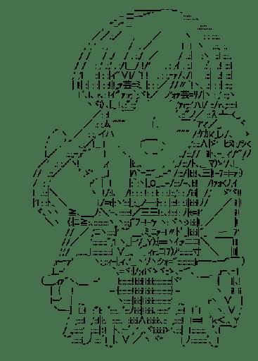ミコノ・スズシロ (アクエリオンEVOL)