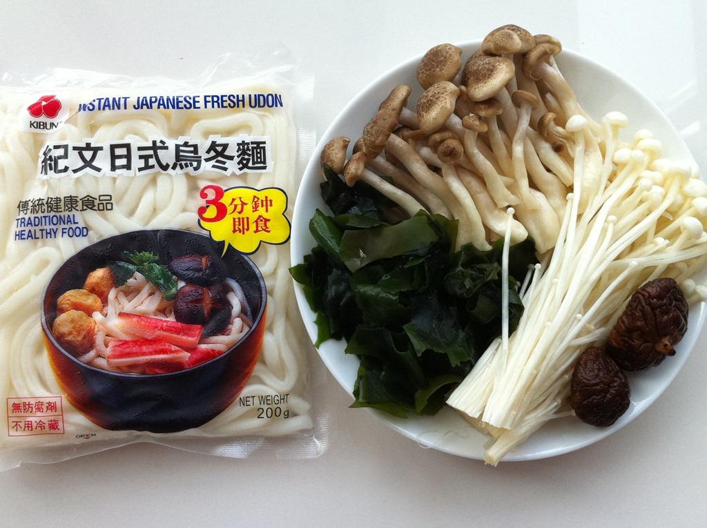 Súp mỳ Udon Nhật – Tuệ Lan thực hiện