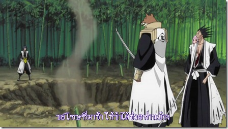 Bleach &#3637;&#3656; 326 &#3633; (Sub thai By LevelSquare Sub)