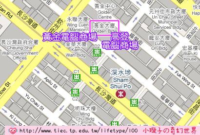 20091230hongkong26.jpg