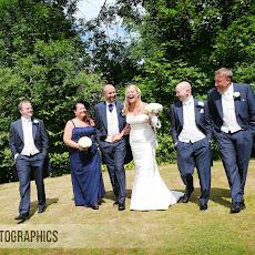 half-moon-windlesham-wedding-photography-LJPhoto-WCM-(19).jpg
