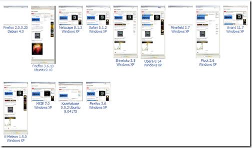скриншоты_онлайн