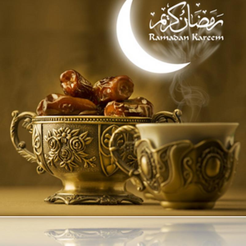 Ramadan Kareem Mubarak With our 1000th Post!