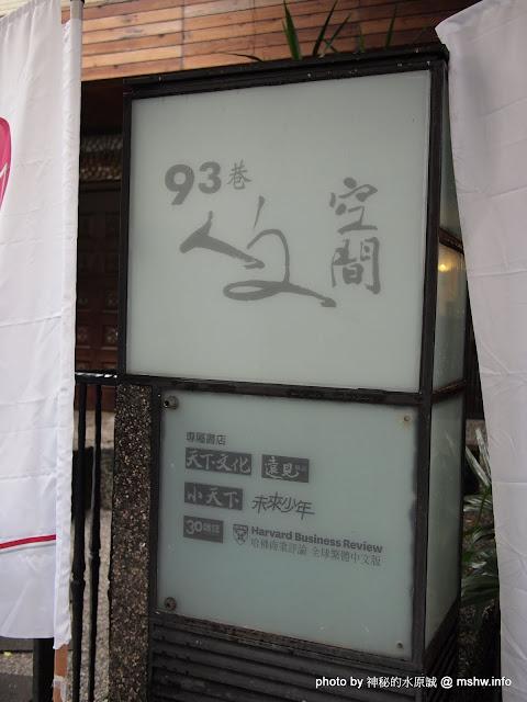 MWO06341.JPG