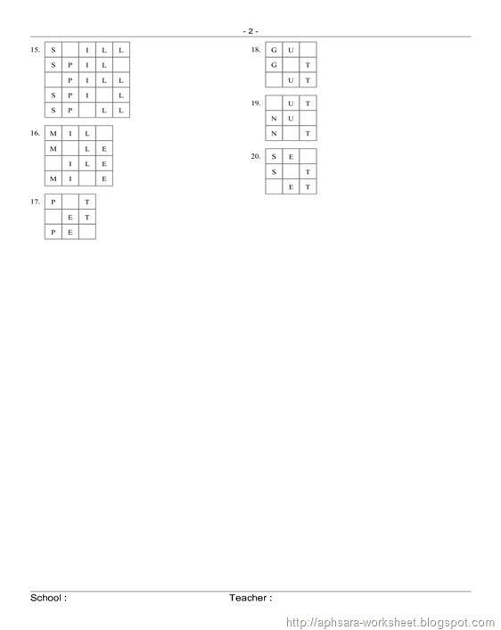 hidden letter 1-002-002