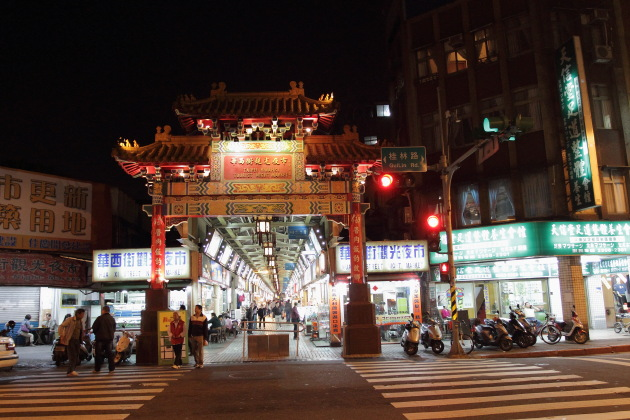 The Hwahsi (Huaxei) Tourist night market or snake alley in Taipei, Taiwan