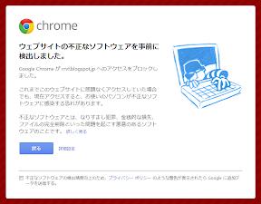 chrome-block.png