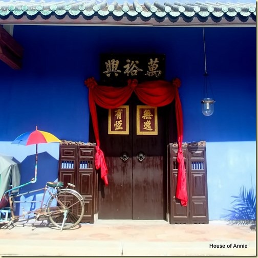 Cheong Fatt Tze doorway