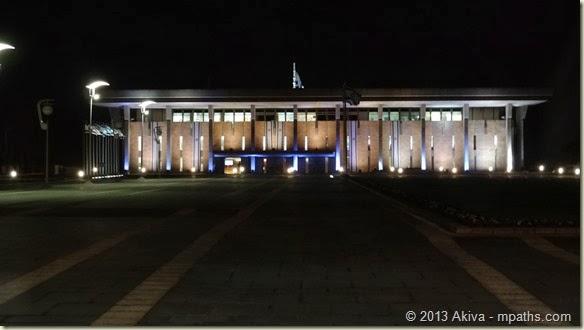 2013-11-12 Akiva at Knesset 032
