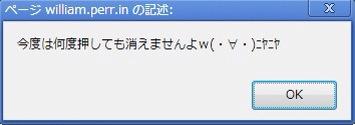 20130322115435.jpg