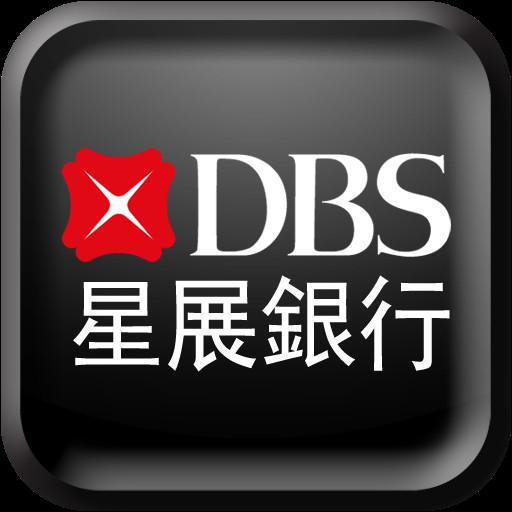 DBS Taiwan 2.png