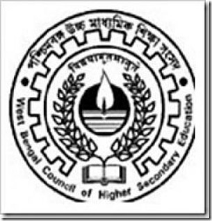 Results and Routine and of West Bengal Higher Secondary March 2013