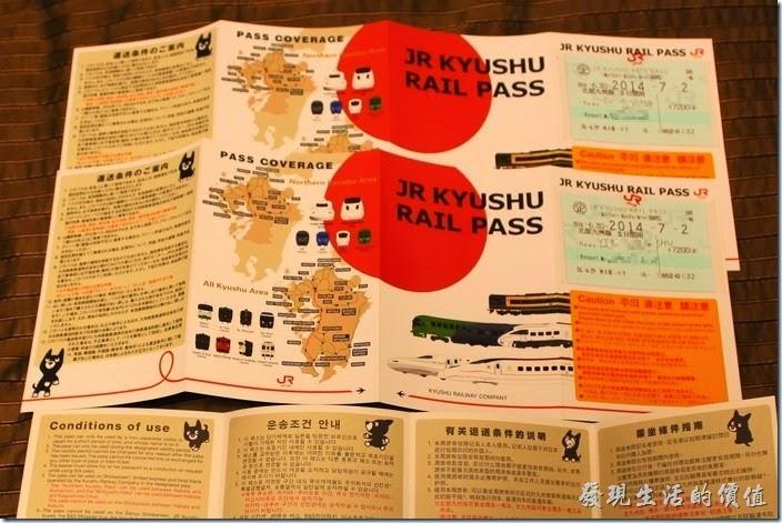 這張就是【JR PASS護照】上面會有你的英文名字(與你的台灣護照同),使用期限,每次坐火車通關時都要使用這張護照。