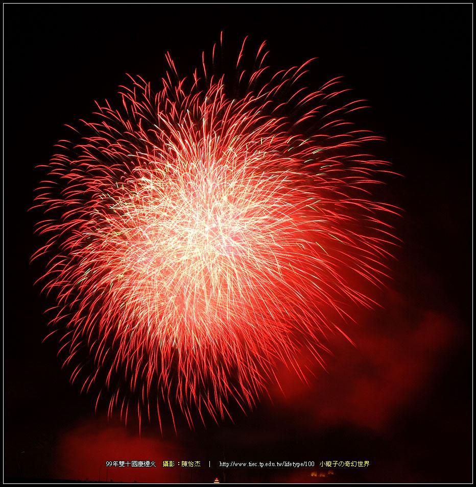 9910fireworks16.jpg