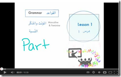 Using technology to teach Arabic.