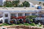 Фото 6 Melia Sinai Sharm