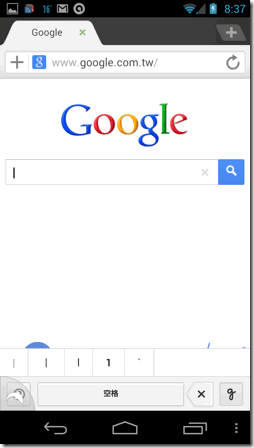 chrome search handwrite-02