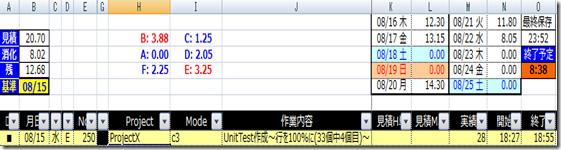 2013-01-28_1958_TC_Capture