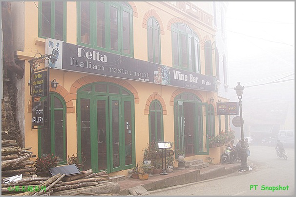 Delta Italian Restaurant