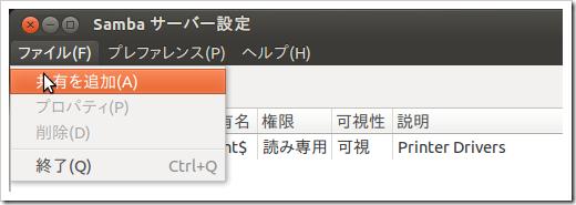 ubuntushare3