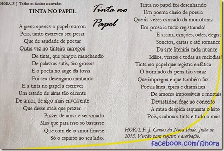 Tinta no Papel