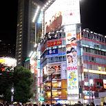 the shibuya nightlife in Shibuya, Tokyo, Japan