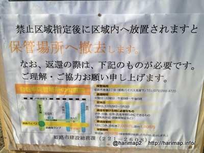 sanyouabosi1.jpg
