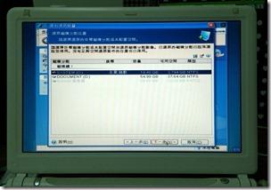 10 DSC_0032