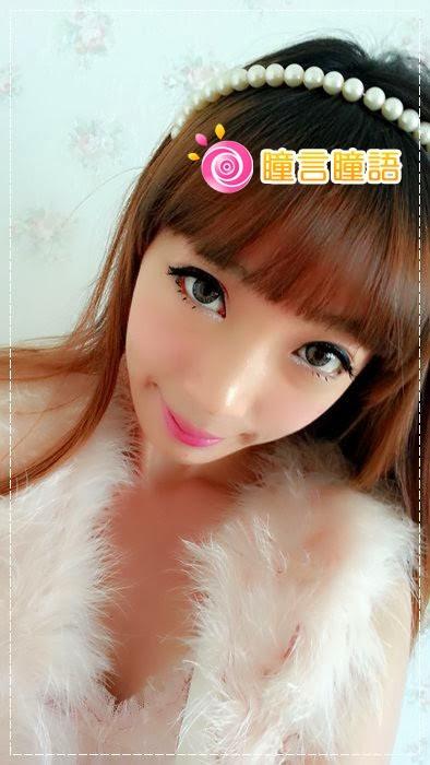 韓國GEO隱形眼鏡-GEO Eyes Cream 霜淇淋灰10