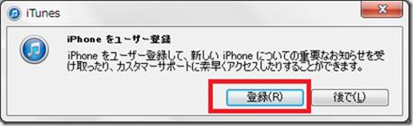 iphone5-18