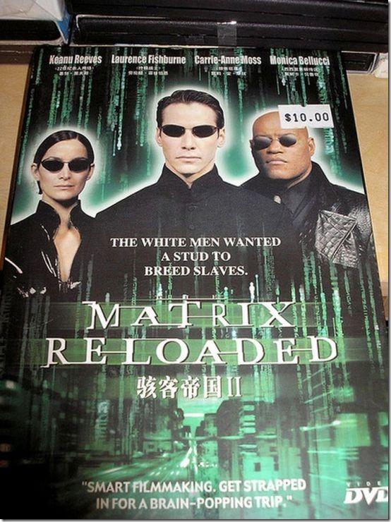 bad-dvd-bootleg-14