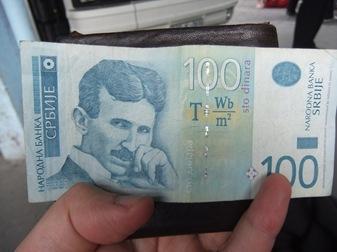 Tesla en el billete de 100 dinares