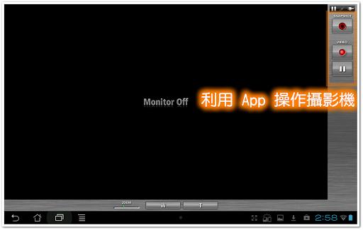利用 App 操作 JVC 攝影機