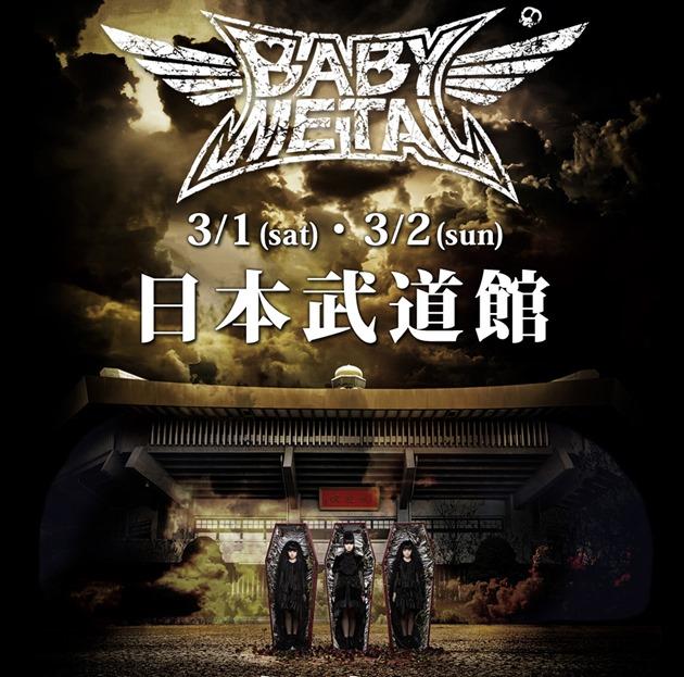 BABYMETAL-Nippon-Budokan