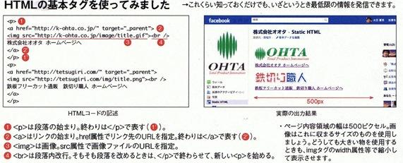 コピー (2) ~ 11.24資料