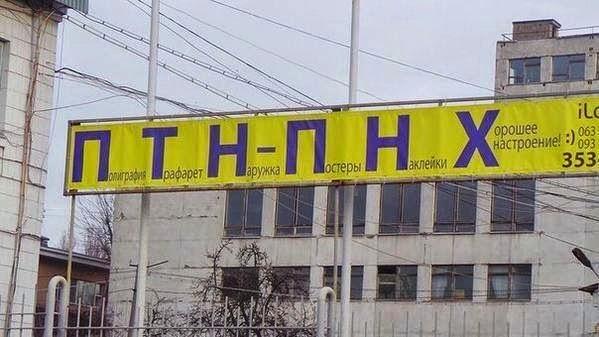 """Moody's понизило рейтинги """"Роснефти"""", """"Газпрома"""" и еще ряда крупных российских компаний - Цензор.НЕТ 773"""