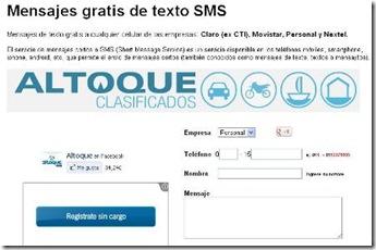 mandar-sms-con-el-sitio-altoque-free-sms5