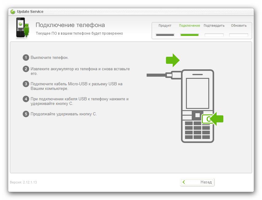 Как прошить телефон самостоятельно андроид самсунг
