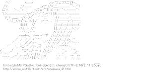 [AA]ニコ・ロビン (ワンピース)