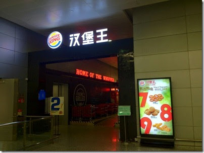 Burger King, ShangHai PuDong airport