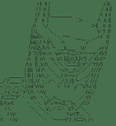 折紙サイクロン(タイガー&バニー)