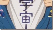 Uchuu Kyoudai - 90-13