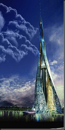 Dubai_City_Tower
