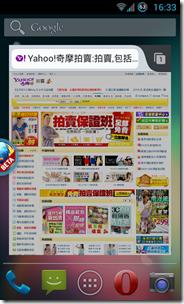 Screenshot_2013-08-04-16-33-26