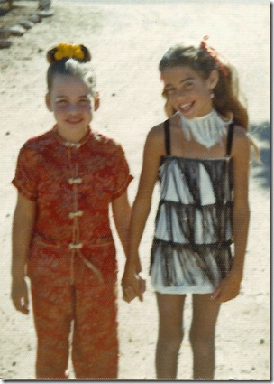 lisa & cathy circa 1975a