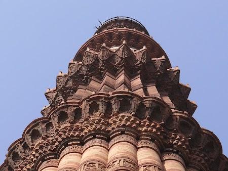 05. Qutb Minar Delhi.JPG