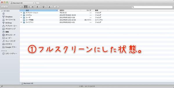 2mac app utilities moom