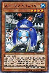 300px-SnowmanCreator-ABYR-JP-OP