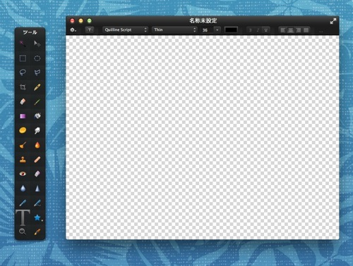 Pixelamator2